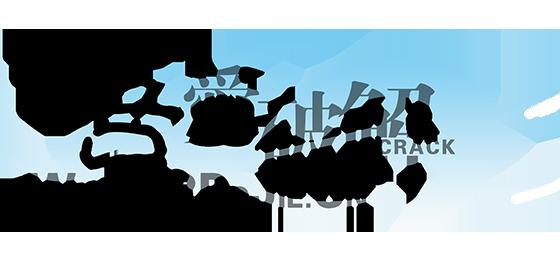 作者:萌她绅士-图片所在主题:吾爱破解论坛2019年7月21日暑假开放注册-帖子id:2-主题版块id:353-芝士论坛